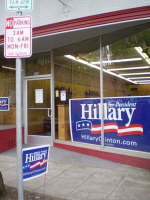 Clinton office
